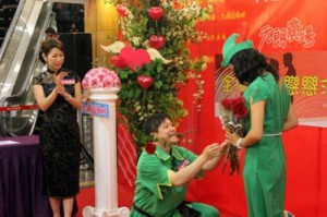 求婚策划师