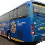 Rotary club car adv1 2014